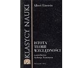 Szczegóły książki ISTOTA TEORII WZGLĘDNOŚCI