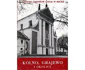 Szczegóły książki KATALOG ZABYTKÓW SZTUKI W POLSCE - TOM 9 ZESZYT 3