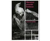 Szczegóły książki WARSZTAT PISARSKI BADACZA