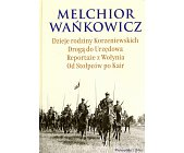 Szczegóły książki DZIEJE RODZINY KORZENIEWSKICH. DROGĄ DO URZĘDOWĄ...
