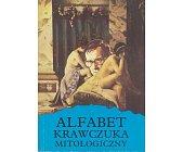 Szczegóły książki ALFABET KRAWCZUKA MITOLOGICZNY