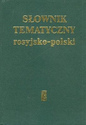 Znalezione obrazy dla zapytania Janusz Rieger Ewa Rieger Słownik tematyczny rosyjsko-polski