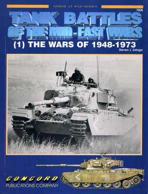 TANK BATTLES OF THE MID-EAST WARS (ARMOR AT WAR SERIES 7008)