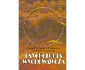 Szczegóły książki PSYCHOLOGIA WYCHOWAWCZA - 2 TOMY