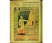 Szczegóły książki LITERATURA NA ŚWIECIE NR 11-12/2004