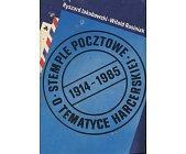 Szczegóły książki STEMPLE POCZTOWE O TEMATYCE HARCERSKIEJ 1914 - 1985