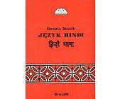 Szczegóły książki JĘZYK HINDI - 2 TOMY