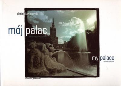 MÓJ PAŁAC. MY PALACE