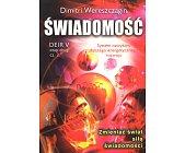 Szczegóły książki ŚWIADOMOŚĆ. DEIR V. ETAP 2. CZĘŚĆ 2