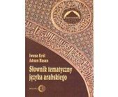 Szczegóły książki SŁOWNIK TEMATYCZNY JĘZYKA ARABSKIEGO