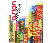 Szczegóły książki ASIAN GRAPHIS NOW!
