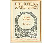 Szczegóły książki AKROPOLIS